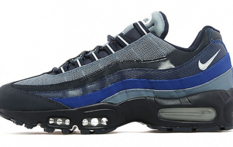 JD Sports Deutschland News –  Nike Air Max 95