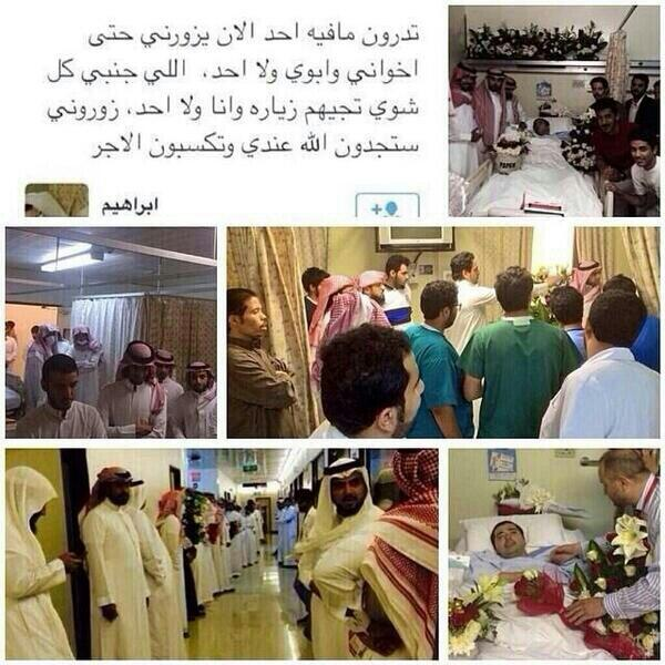 Foto: @nouraalduwailah via twitter®